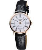 LONGINES 浪琴 Presence 經典羅馬18k玫塊金機械女錶-白x玫瑰金框/29mm L42878110