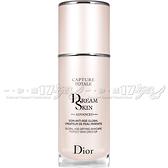 【VT薇拉寶盒】Dior 迪奧 超級夢幻美肌萃(50ml)