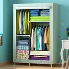 簡易衣柜小號折疊布藝組裝布衣柜單人鋼管加...
