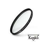 Kenko Black Mist 黑柔焦鏡片 No.5 55mm 濾鏡