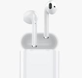 真無線藍芽耳機雙耳運動跑步隱形單耳入耳掛耳式安卓通用適用蘋果iphone華為oppo小米女生款 名創