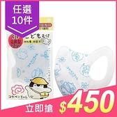 【任10件$450】正能量企鵝 幼童彈性布耳帶立體口罩(5入) 白藍【小三美日】