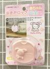 【震撼精品百貨】Hello Kitty 凱蒂貓~三麗鷗Sanrio~嬰兒櫥櫃扣-粉*00447