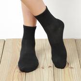 有效除臭襪子推薦-【aPure】除臭襪:黑短筒學生除臭襪子(商品代號:S0700311)