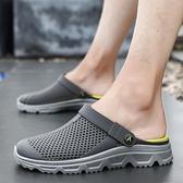 拖鞋男夏季潮流男士開車洞洞涼拖室外穿兩用包頭防滑越南沙灘涼鞋 3C優購