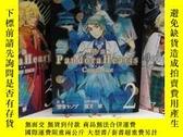 二手書博民逛書店日文小說罕見Pandora Hearts 潘多拉之心〜Caucu