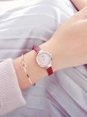 手錶 女學生簡約小清新氣質小表盤細皮帶防水女士石英表 美物居家館