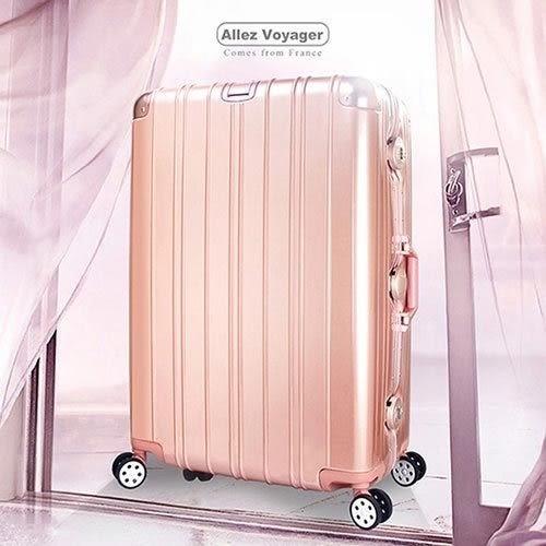 法國奧莉薇閣 無與倫比美麗 29吋 PC 玫瑰金 行李箱 海關鎖 鋁框箱 旅行箱 專利輔助輪
