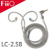 平廣 送袋 2.5mm接頭 FiiO LC-2.5B 線材 單晶銅鍍銀 MMCX 繞耳式 耳機升級線 單晶銅鍍銀 升級線