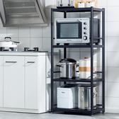 黑色不鏽鋼四層置物架60cm 電器架 烤箱架 微波爐架 不鏽鋼廚房收納架【YV9990】快樂生活網