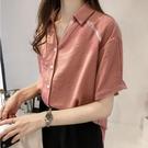 v領短袖條紋襯衫女2020韓范夏季寬鬆顯瘦襯衣很仙的洋氣大碼上衣『潮流世家』