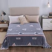 毛毯珊瑚絨薄被子空調毯床單冬季法蘭絨午睡蓋毯子【時尚大衣櫥】