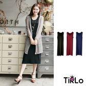 洋裝-Tirlo-日本棉-莫代爾棉 純色長版洋裝-三色