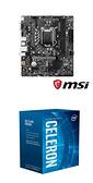 (G5905組合)Intel Celeron G5905+微星 H510M BOMBER【刷卡含稅價】