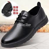 季廚師鞋男廚房防水防油防臭防滑鞋子耐磨軟底黑色工作皮鞋男 快速出貨