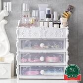 透明抽屜式化妝品收納盒抽屜式桌面梳妝臺整理盒置物架【福喜行】