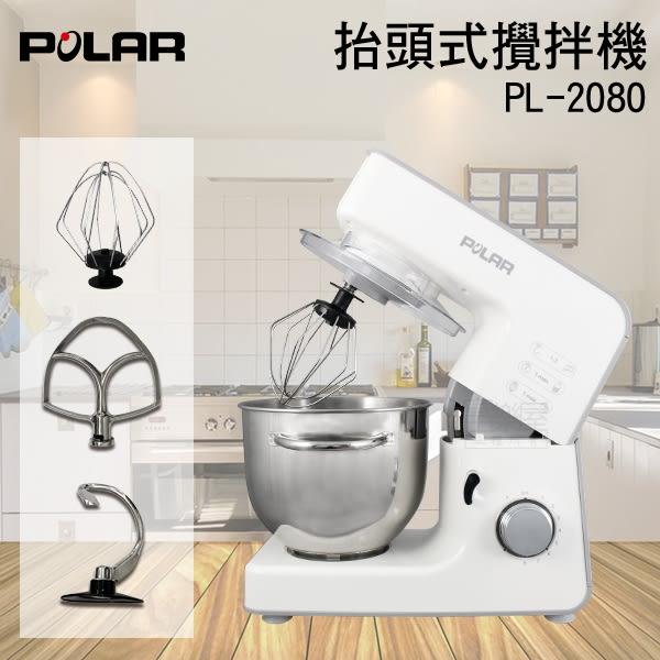 【J SPORT】普樂POLAR 抬頭式食物攪拌機(全304不鏽鋼配件) PL- 2080