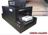 創伍特4525/4035熱收縮膜機塑料薄膜包裝機 鍊式熱收縮機塑封機 封膜機 熱縮膜包裝 交換禮物DF