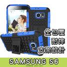 E68精品館 輪胎紋 手機殼 SAMSU...