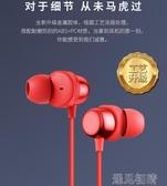 havit/海威特 I39運動藍芽耳機無線跑步單雙耳入耳頭戴式小型超長 遇見初晴