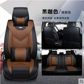 汽車坐墊座套全包圍四季通用專車專用座椅套新款皮革夏季坐套座墊