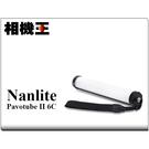 Nanlite PavoTube II 6C LED攝影燈