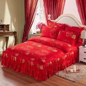 棉質磨毛婚慶四件套床裙款加厚被套1.8X2.0m2X2.2米床罩式大紅色七夕1元88折爆殺價