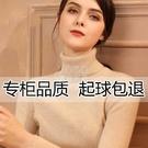 加厚秋冬高領毛衣女修身緊身短款套頭長袖內搭針織打底衫 新年禮物
