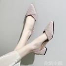魚口鞋 女時裝涼鞋2020新款女鞋夏季新款涼鞋女仙女風粗跟中跟包頭涼鞋女 生活主義