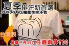 PERFORMANCE 機能性排汗衣 T-SHIRT POLO衫 特惠價2件700(免運)