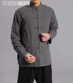棉麻上衣 中國風老粗布男式唐裝長袖棉麻中式男裝外套打底衫居士服襯衣上衣 繽紛創意家居