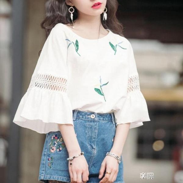 姐妹裝 短袖T恤女新款潮夏裝中袖學生寬鬆韓版ULZZANG百搭女裝上衣服 享購