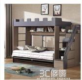 子母床 床上下床 雙層床 多功能高低床子母床省空間隱形帶書桌床一體 3C優購HM