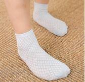 兒童襪子夏季薄款春秋棉質男童女童嬰兒襪網眼寶寶襪1-3-5-7-9歲 全館免運 可大量批發