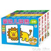 幼兒拼圖0-2-3-4-6歲寶寶早教潛能開發 兒童益智力玩具男女孩積木 深藏blue