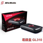 圓剛 易錄盒 GL310
