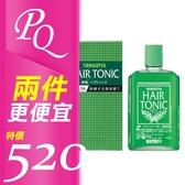 《兩件組》Yanagiya 柳屋 Hair Tonic 養髮液 240ml 超爽快 美髮水【PQ 美妝】