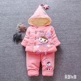 嬰兒套裝女童秋冬款套裝3-9個月寶寶冬裝0-2歲加厚棉衣服外套潮 DJ53『易購3c館』