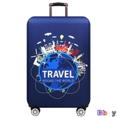 【貝貝】行李箱保護套 耐磨箱套 保護套 防塵罩 29-32寸
