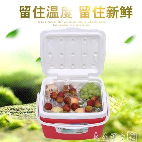 5L 保溫箱冷藏箱家用車載戶外冰箱外賣便攜保鮮釣魚大小號冰桶  良品鋪子