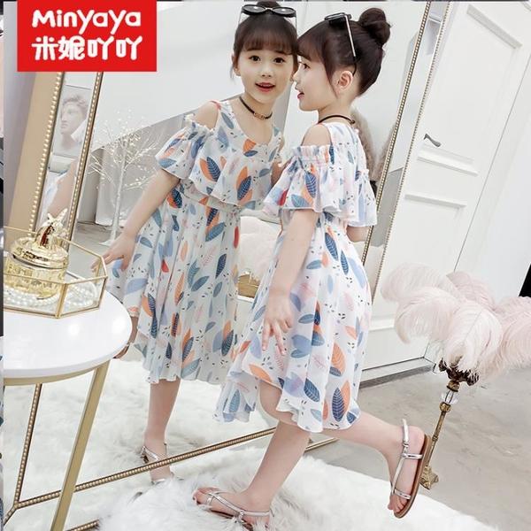 女童洋裝 女童連身裙夏裝2021新款童裝洋氣雪紡裙子大童兒童夏款女孩公主裙【快速出貨】