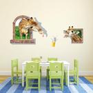 BO雜貨【YV0565】DIY可重複貼 時尚壁貼 牆貼壁紙 創意璧貼 超大3D立體長頸鹿搞笑越牆DLX0861