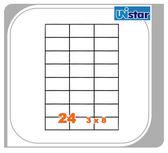 【量販10盒】裕德 電腦標籤 24格 US4464 ((買五盒送五盒,型號可任選!))三用標籤 列印標籤