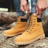 馬丁靴 中高幫男女韓版黃色磨砂皮鞋中幫休閒英倫軍靴秋冬 AW5332『愛尚生活館』