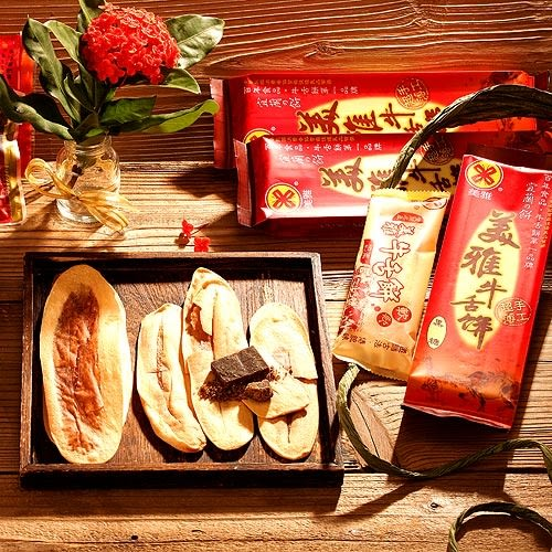 【美雅宜蘭餅】優質牛舌餅-綜合15包超值組 (花生x3、金棗x3、芝麻鹹牛舌餅x3、椒鹽x3、海苔x3)
