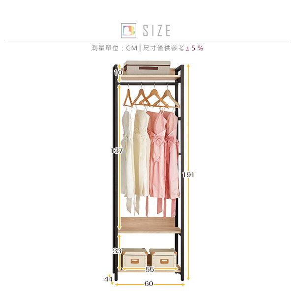 【已打88折↘】Bernice-裴拉2尺開放式單吊衣櫃 防鏽 五金架 耐重板 黑鐵砂鐵管