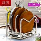 廚房置物架 不銹鋼砧板架 鍋蓋架案板收納架厚菜板瀝水落地菜板架 果果精品