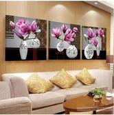 客廳裝飾現代簡約背景墻無框墻壁掛畫一套三張 40*40YY1969『夢幻家居』