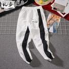 運動嘻哈男女束腳長褲子寬鬆薄款ins純色街舞潮牌休閒九分褲窄管(聖誕新品)