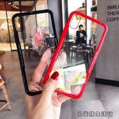 iPhone7plus手機殼蘋果 易樂購生活館